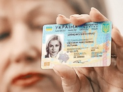 How to get a biometric passport Ukraine