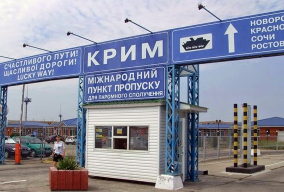 Getting permission to enter Crimea